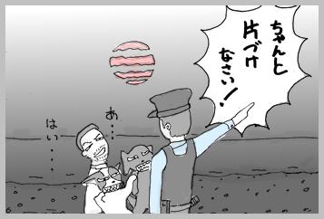 タルチョを風に・・・4