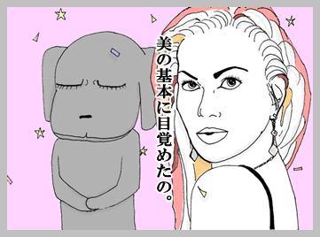 意外と恭子好きです。