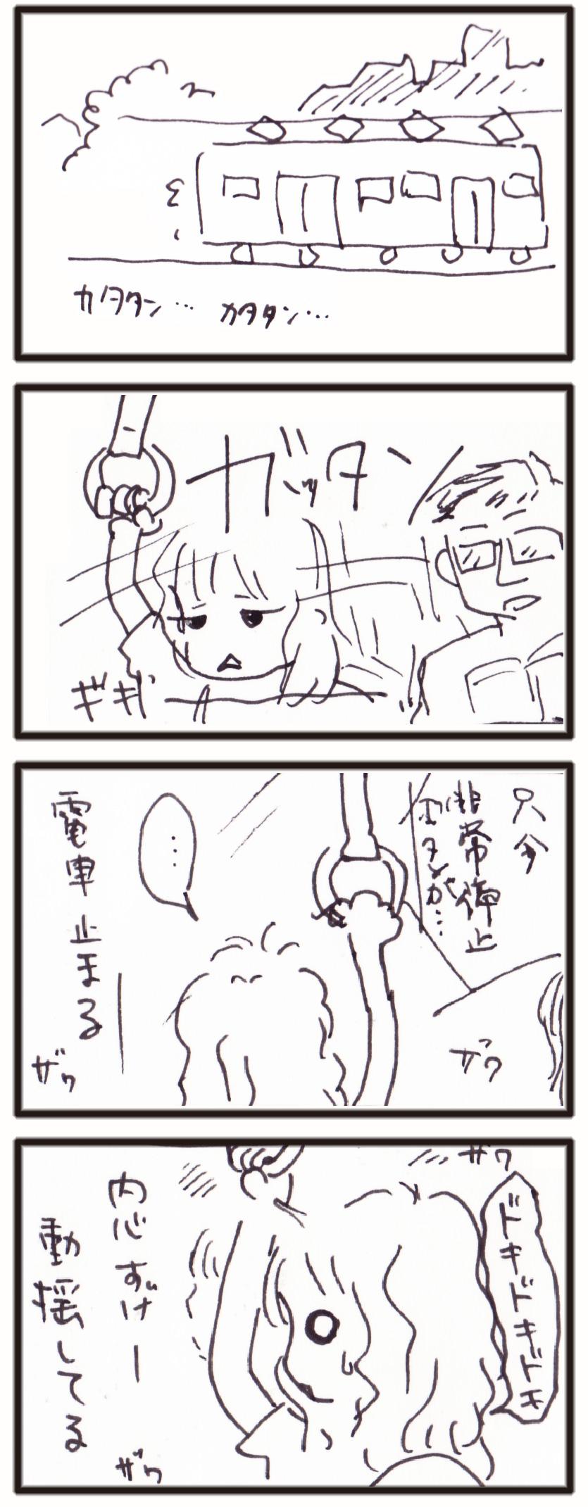 漫画20120809_01