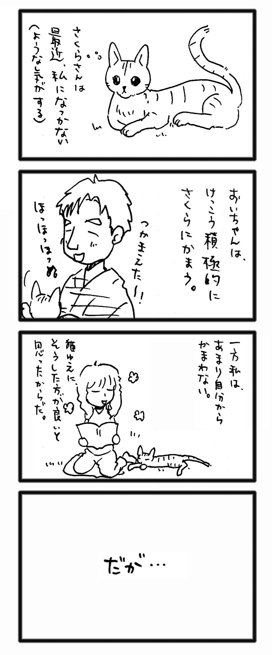 comic20121108_1.jpg
