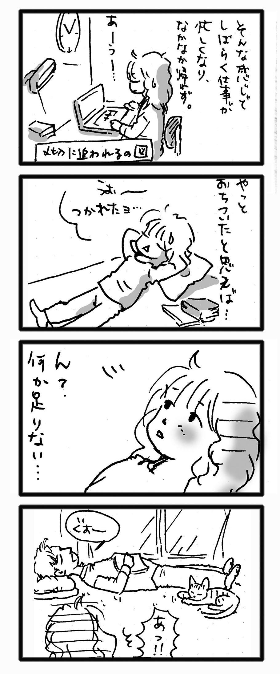 comic20121108_2.jpg