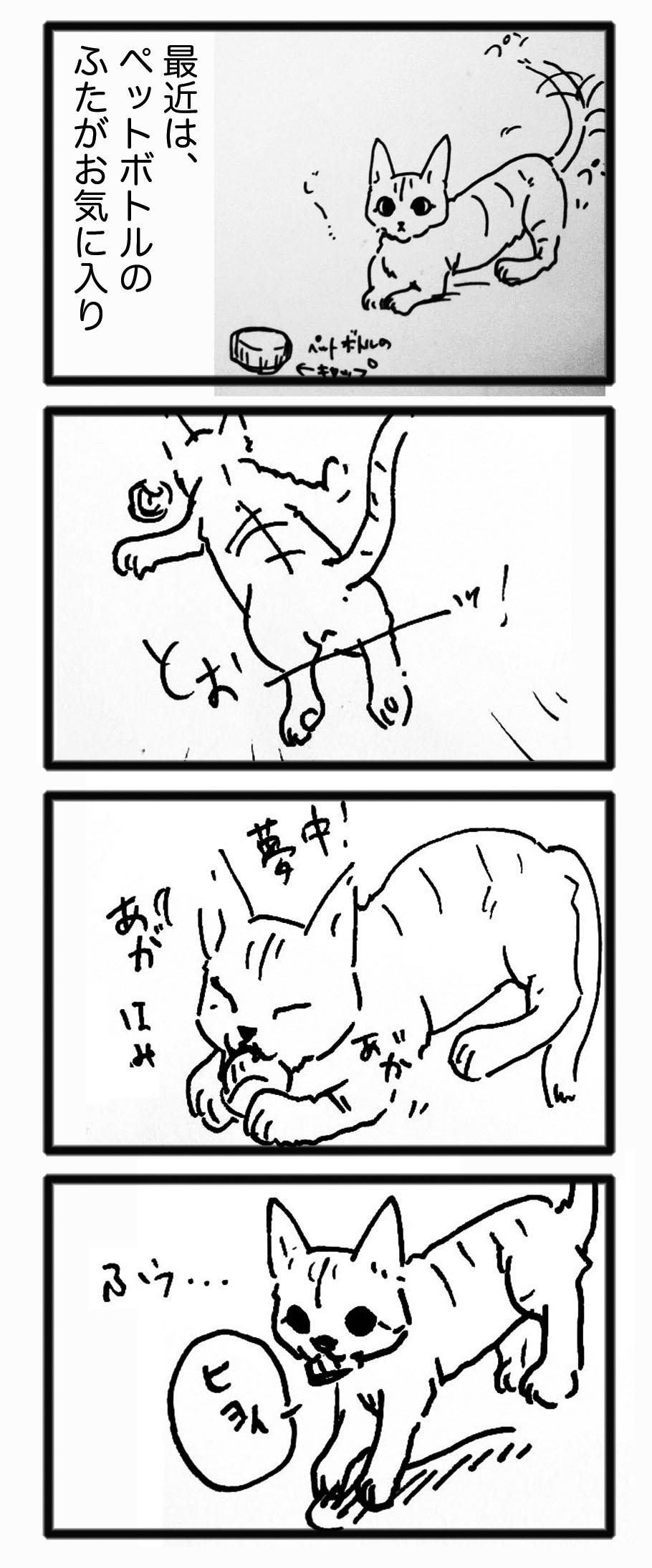 comic20121130_01.jpg