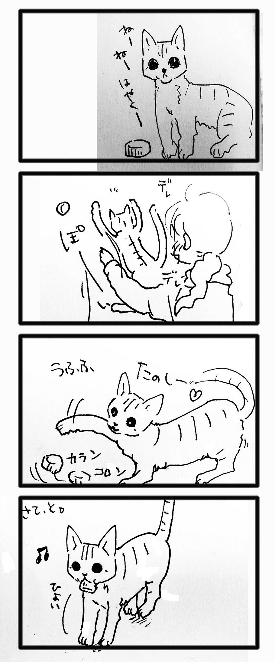 comic20121130_03.jpg