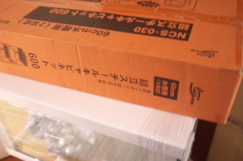 DSCF3172_20120503232036.jpg