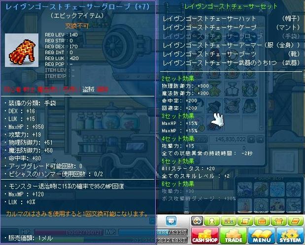 Maple120427_175934.jpg