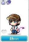 Maple120427_180232.jpg