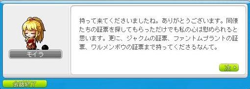 Maple120511_211004.jpg
