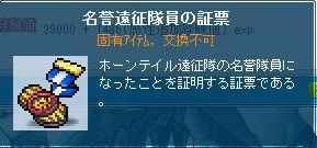 Maple120511_211010.jpg
