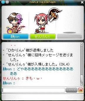 Maple120522_162654.jpg
