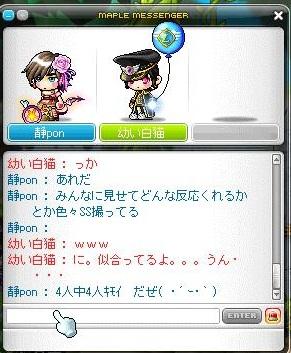 Maple120522_162937.jpg