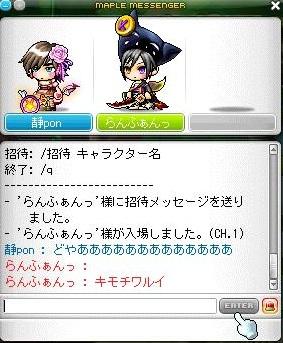 Maple120522_185617.jpg
