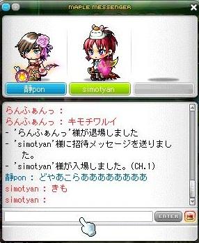 Maple120522_185637.jpg