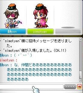 Maple120610_203959.jpg