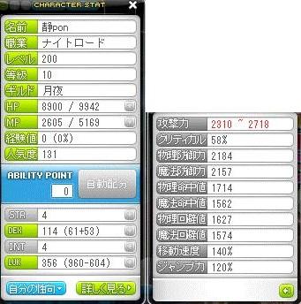 Maple120612_200959.jpg