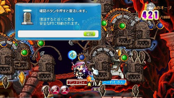 Maple120616_162010.jpg