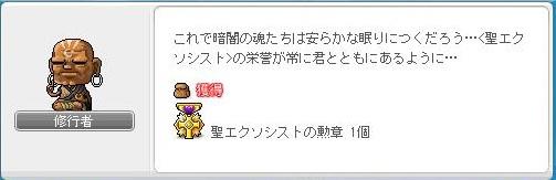 Maple120623_070753.jpg