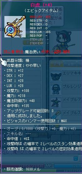 Maple130113_220317.jpg