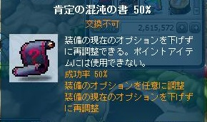Maple130120_151031.jpg