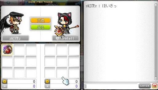 Maple130208_135525.jpg
