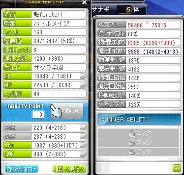 Maple130209_171651.jpg