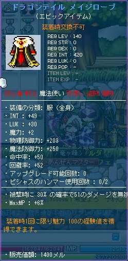 Maple130217_220159.jpg