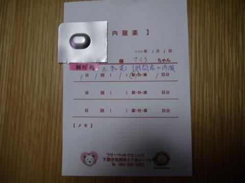 626(小)