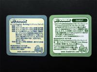 card2_20121215144510.jpg