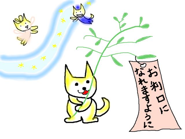 snap_sakurarako_20127522304.jpg