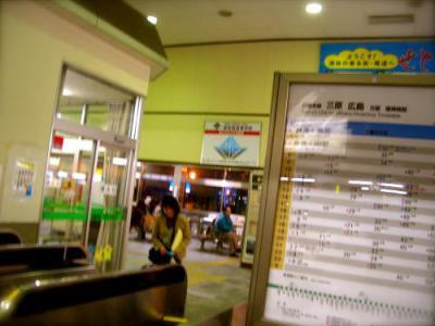CIMG4235_convert_20121224223654.jpg