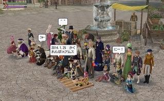 20140125Kakurenbo.jpg