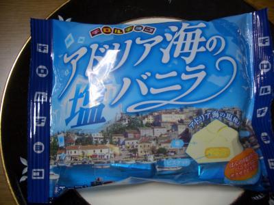 002_convert_20120509194257.jpg