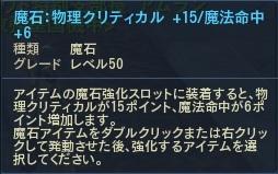 Aion_0574.jpg