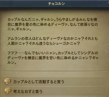 Aion_0585.jpg