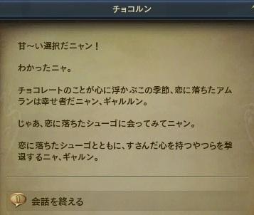 Aion_0586.jpg