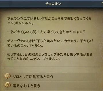 Aion_0587.jpg