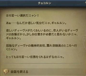 Aion_0588.jpg