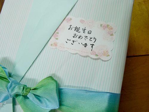 pie-rusanyori8_20120628181335.jpg