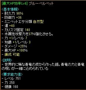 RedStone 12.09.21[01]