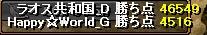 RedStone 12.09.27[01]