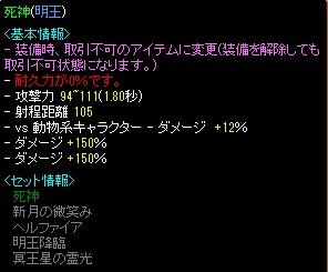 RedStone 12.09.27[00]