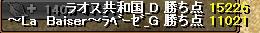 RedStone 12.10.05[00]