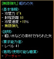 RedStone 12.10.09[01]