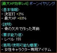 RedStone 12.10.09[03]