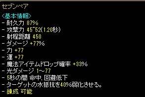 RedStone 12.10.09[04]
