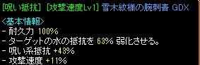RedStone 12.10.09[05]