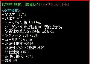 RedStone 12.10.09[07]