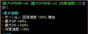RedStone 12.10.09[08]