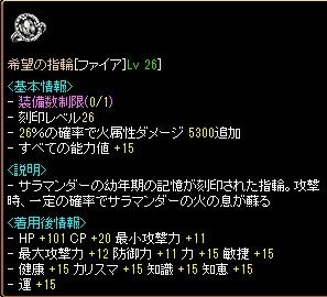 RedStone 12.10.16[00]