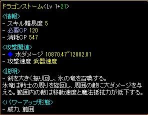 RedStone 12.11.21[07]