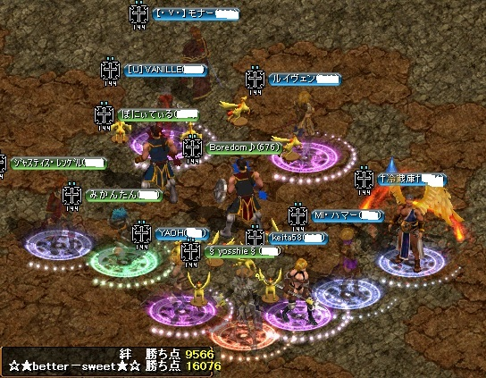 RedStone 12.11.21[10]